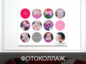 Фотоколлаж
